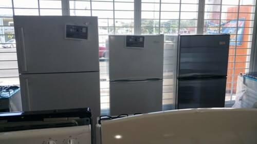 Ramos Refrigeration