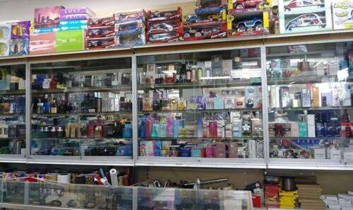 •Amplio recetario bioequivalente •Medicamentos y equipos para cuidados de diabéticos • Juguetes •Artículos para  arreglos en toda ocasión •Perfumes •Artículos para el hogar •Artículos para carro