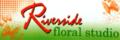 Floristería Riverside